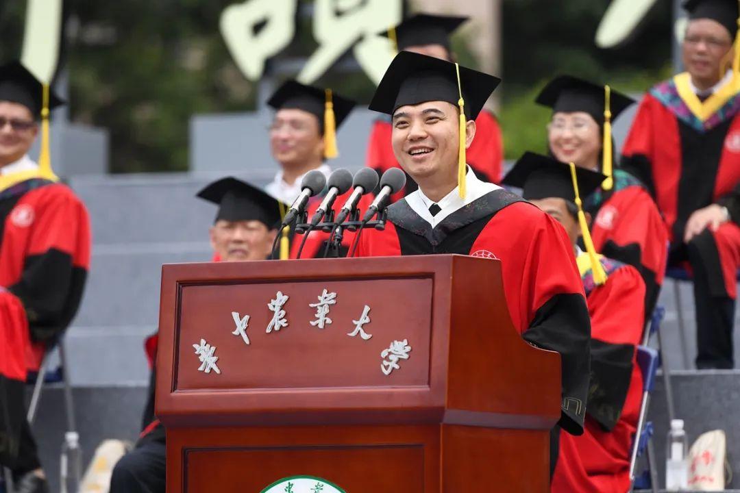 深情祝福 展望未来 华中农大院士、院长殷殷寄语毕业生