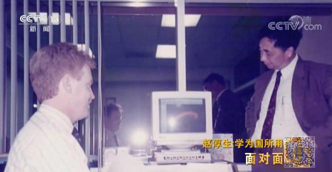 """生命两次亮起""""红灯""""84岁院士赵淳生为实现超声电机""""中国梦""""付出了哪些努力?"""