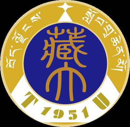 西藏大学徽志释义