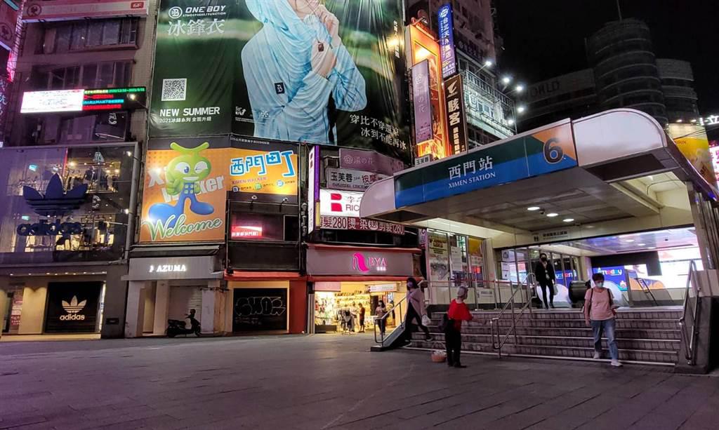 """台媒:台北西门町因新冠疫情冲击现雪崩式倒店潮 为""""50年来最惨"""""""