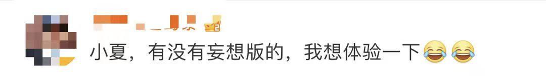 """厦大百年校庆版录取通知书上新:内含鲁迅、陈景润""""手稿"""""""