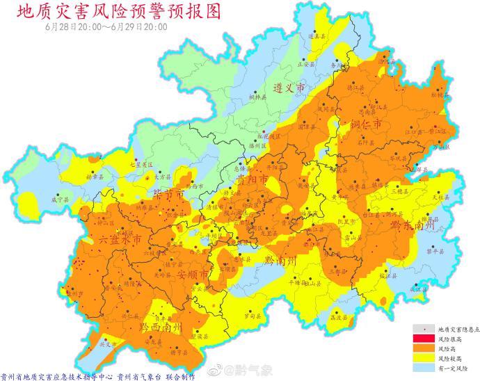 贵州发布大范围地质灾害气象风险预警 37地风险高