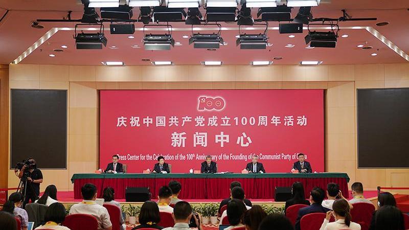 中央纪委国家监委:95.8%的群众对全面从严治党、遏制腐败充满信心