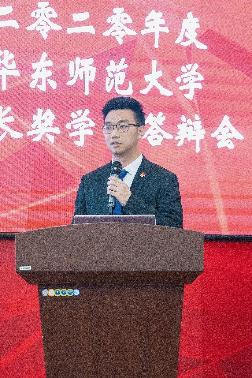 """7个全国一等奖得主!华东师大优秀学生党员要让""""中国芯""""奔腾"""