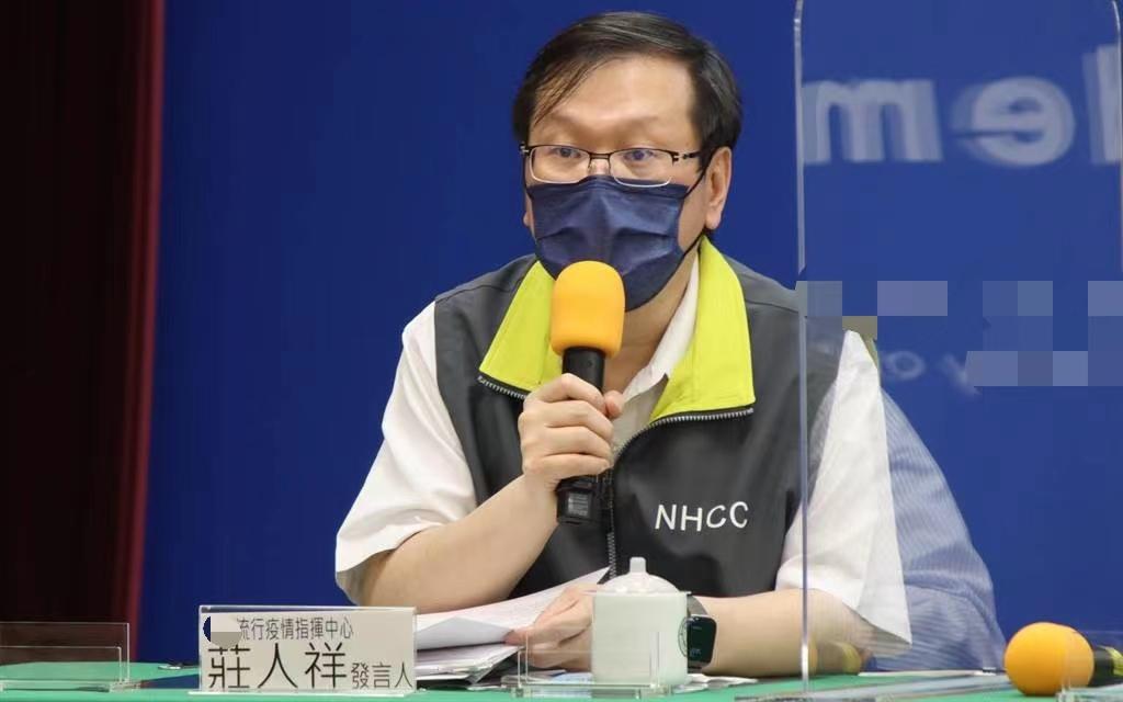 接种疫苗后台湾3天新增29人死亡 50多岁男子上厕所时倒地猝死