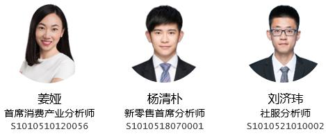 奈雪的茶(02150.HK):轻装上阵,御风前行