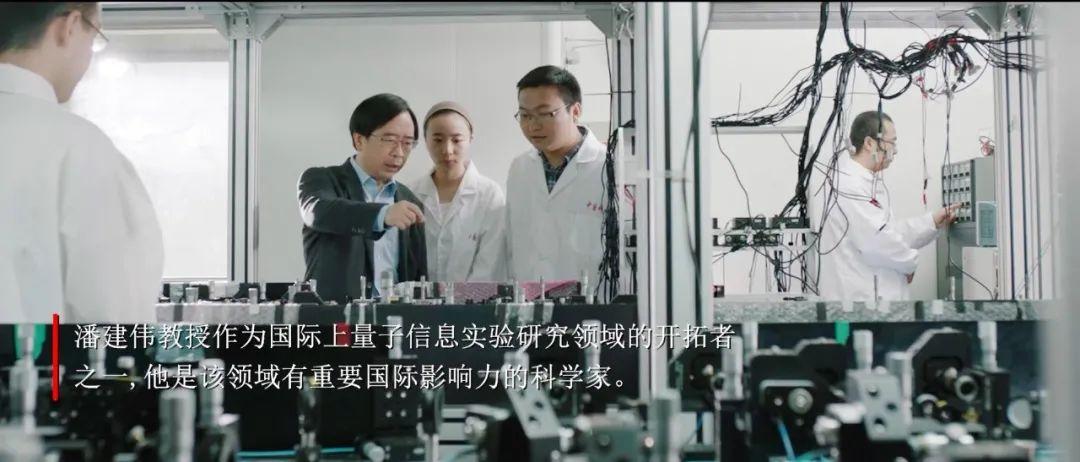 科大时间,就是这么amazing | 中国科大招生宣传系列片