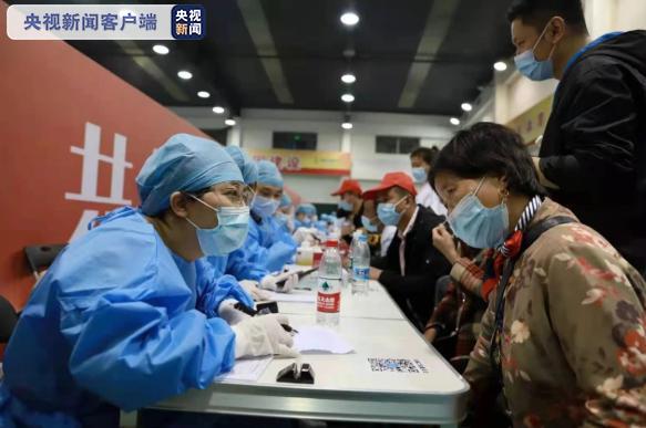 上海18周岁以上人群新冠疫苗接种率已达77.6%