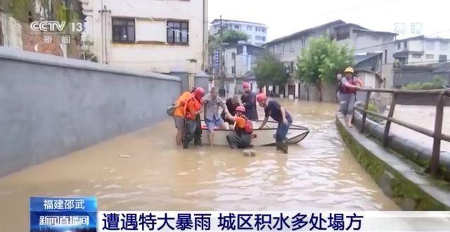 福建邵武遭遇特大暴雨 城区积水多处塌方
