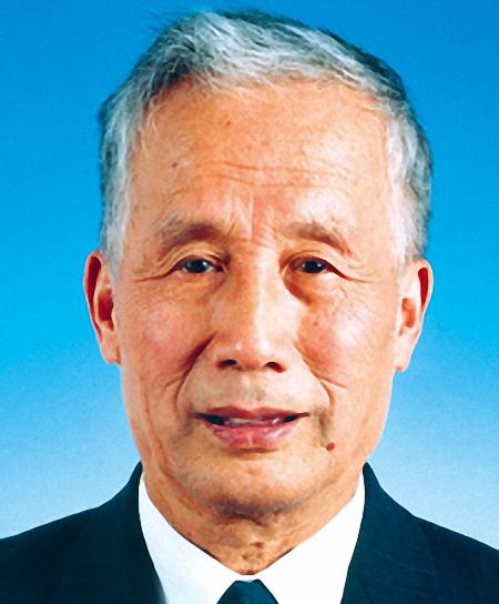 中国科学院院士薛禹群逝世 享年90岁