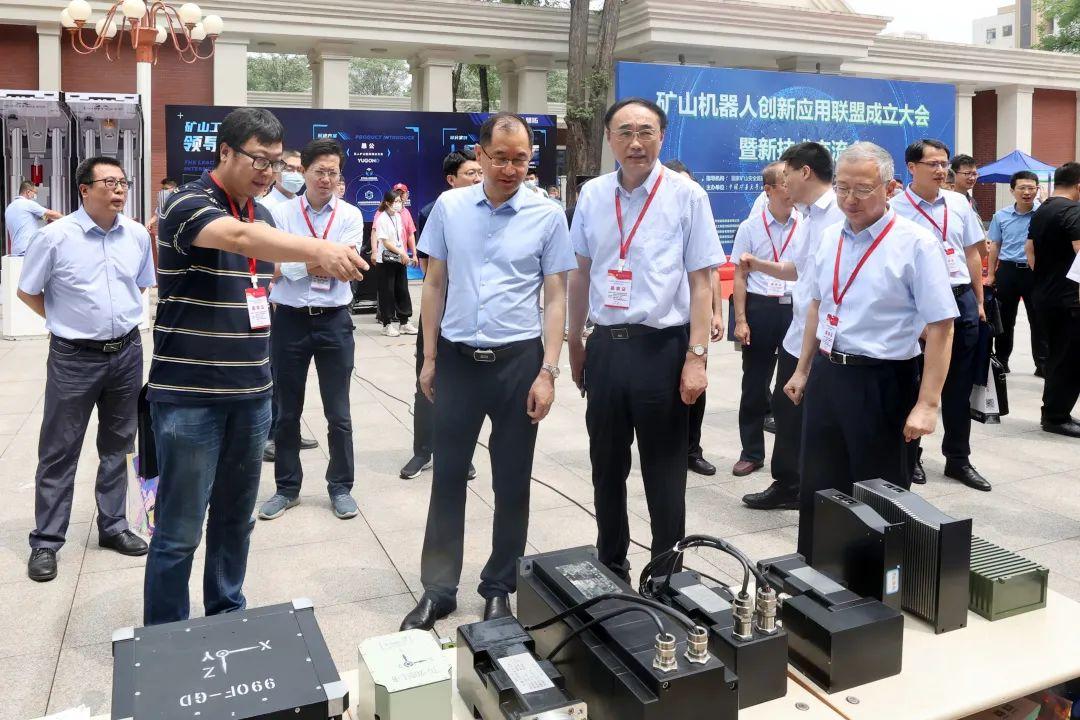 矿山机器人创新应用联盟在中国矿业大学(北京)成立