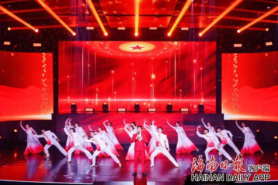 """海南""""两新""""领域举办庆祝中国共产党成立100周年文艺晚会"""