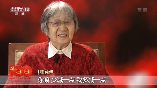 """百年芳华 与党同行!""""七一勋章""""获得者中有四位百岁老人"""