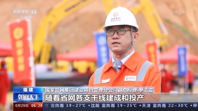 海西天然气管网(福州-三明段)全面开工 将于2022年12月建成