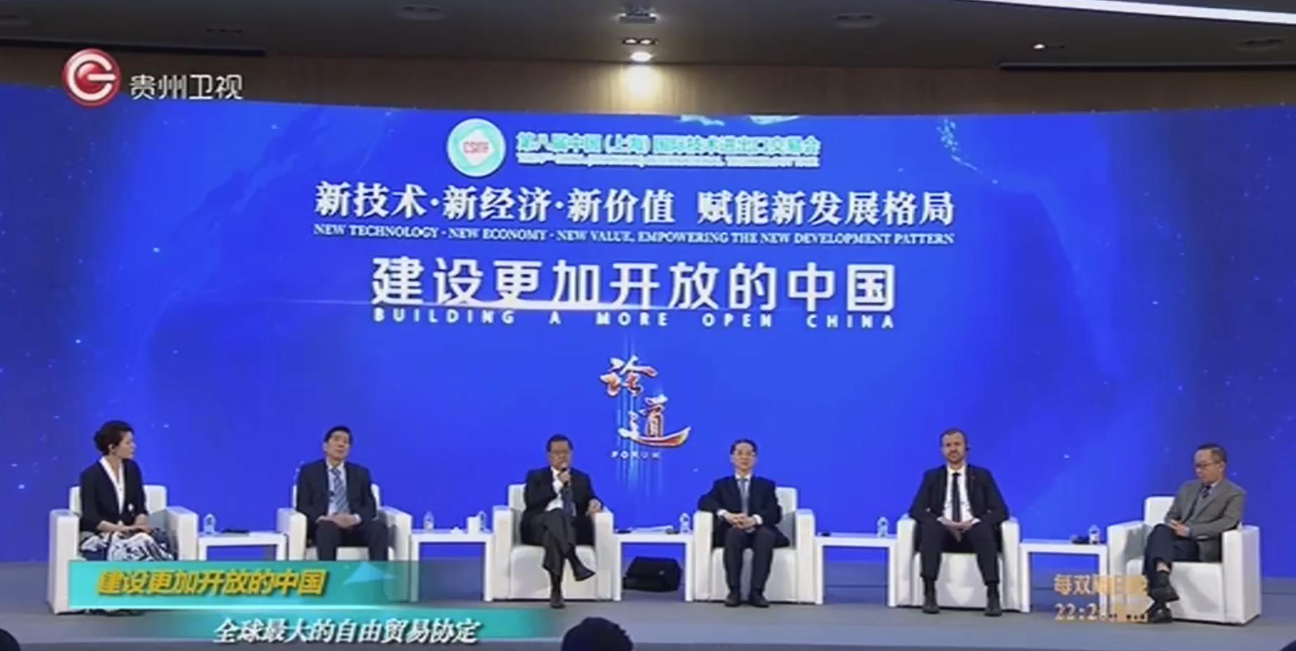新阶段中国经济如何实现高质量发展?这几点要牢记