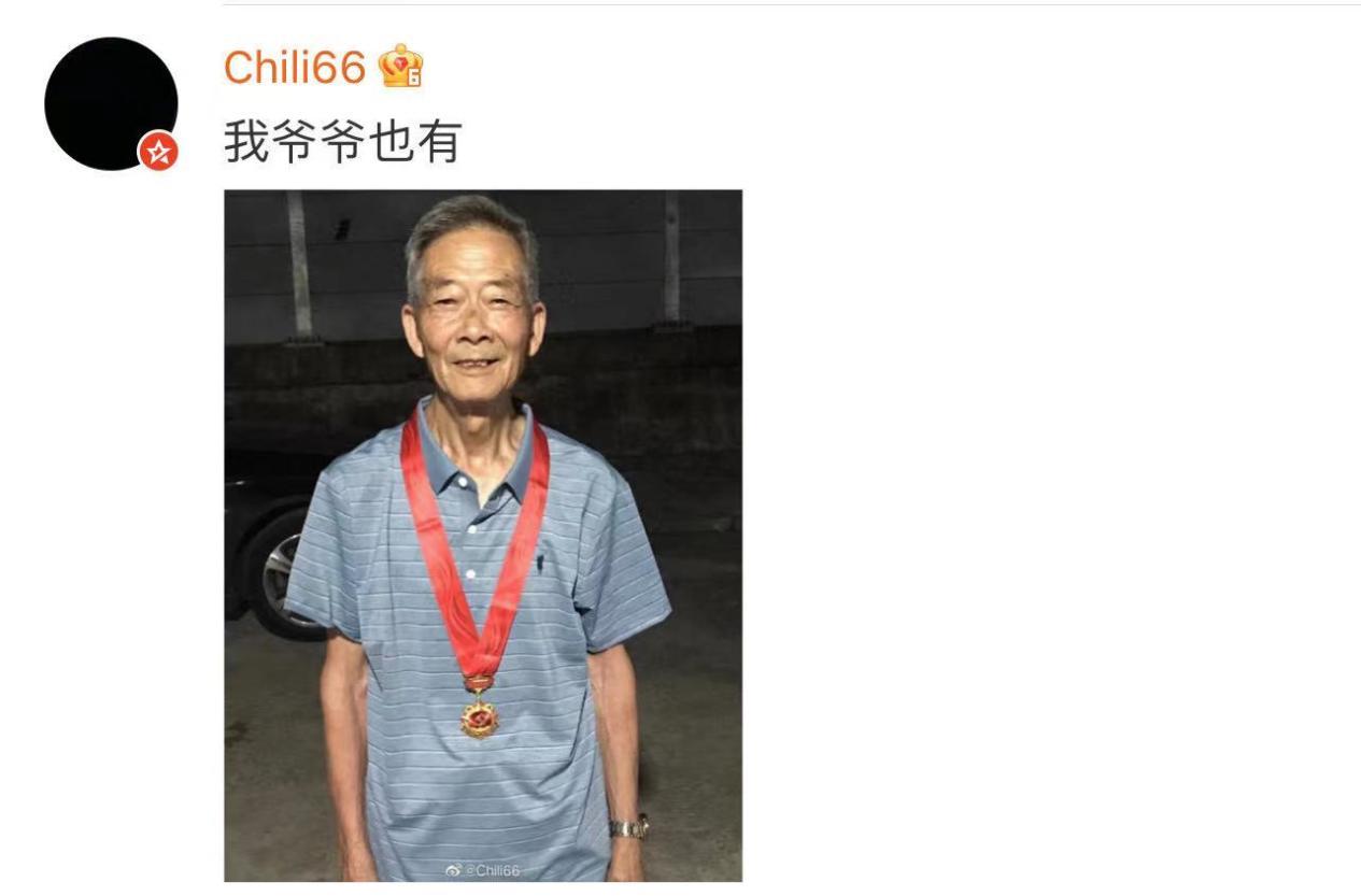 """潘粤明晒老爸""""光荣在党50年""""纪念章 网友排队晒同款"""