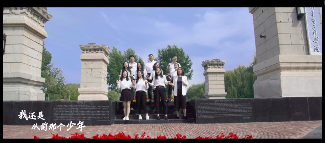 2021毕业季MV《少年》重磅首发!