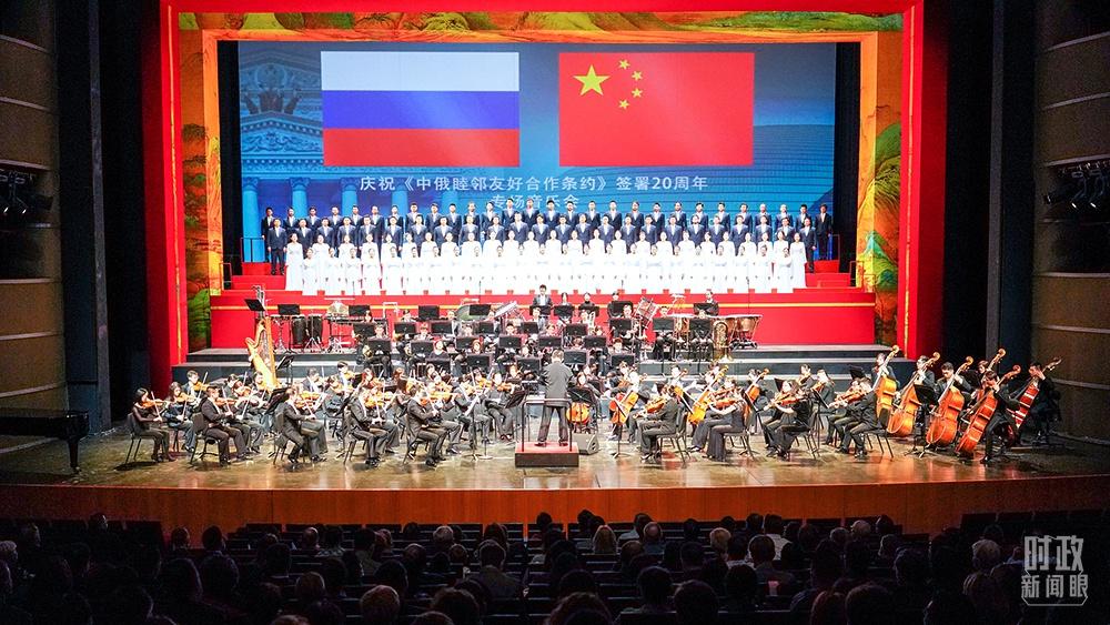 特殊时间节点的中俄元首会晤,向世界宣示了什么?