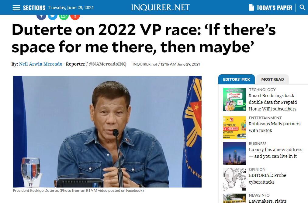 杜特尔特:竞选副总统这主意一点也不坏 但如果......