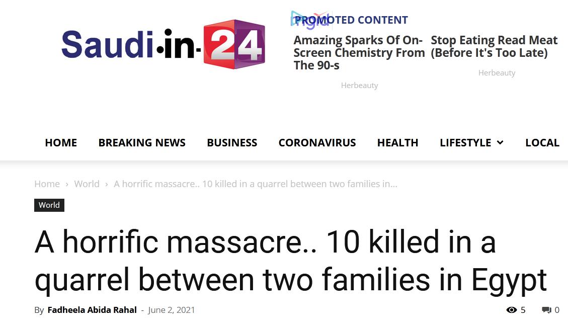 外媒:埃及一村庄两家族发生枪战 致11人死亡7人受伤
