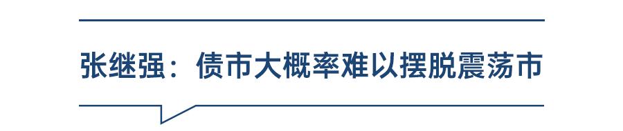 华泰证券2021年中期投资峰会顺利开幕!