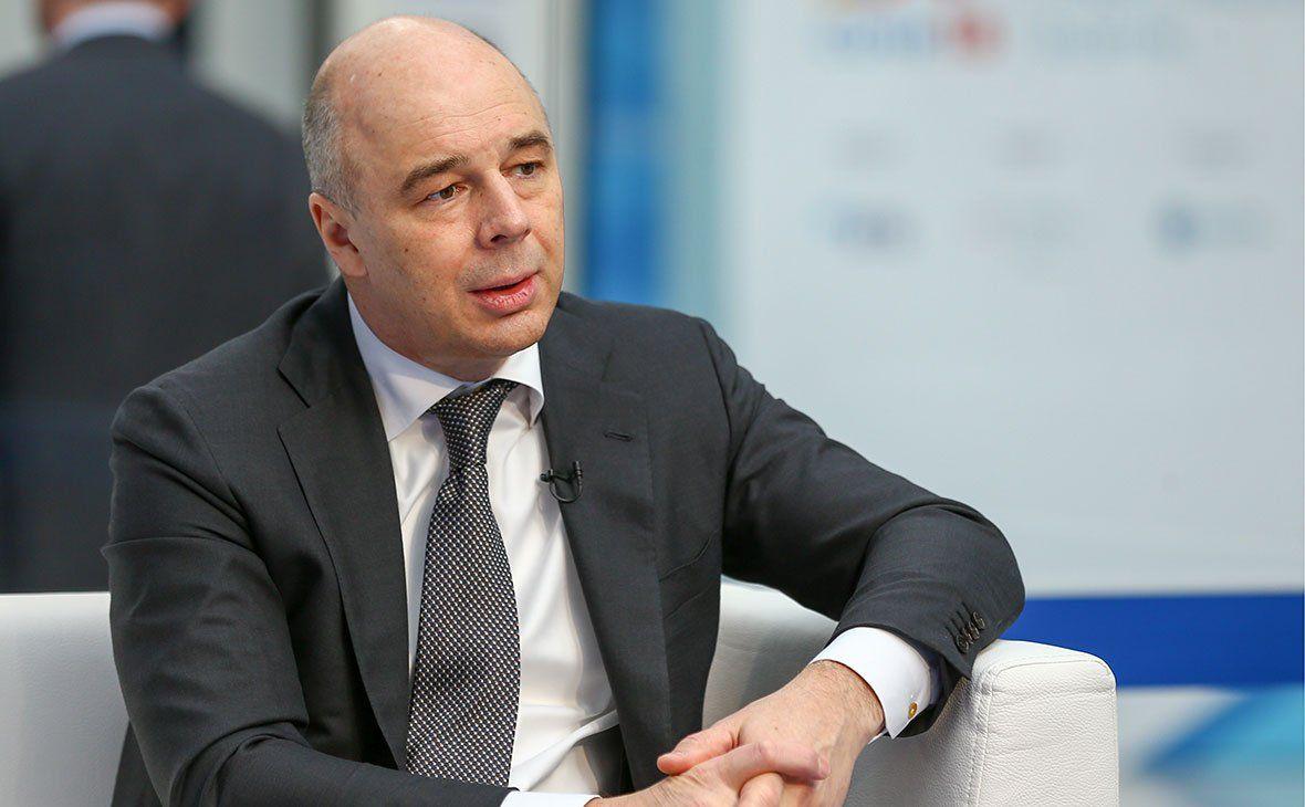俄罗斯财长:俄国家财富基金将投资欧元、人民币和黄金资产以替代美元