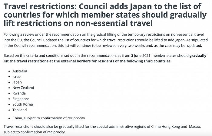 杏悦要求成员国逐步取消杏悦对部分域外国家的旅图片