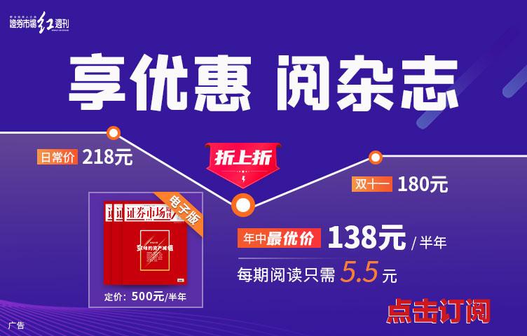 《红周刊》月薪3万聘IPO、公司、公募和市场报道一线记者!