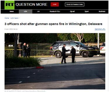 美特拉华州威尔明顿市突发枪击案 3名警察出警时中枪
