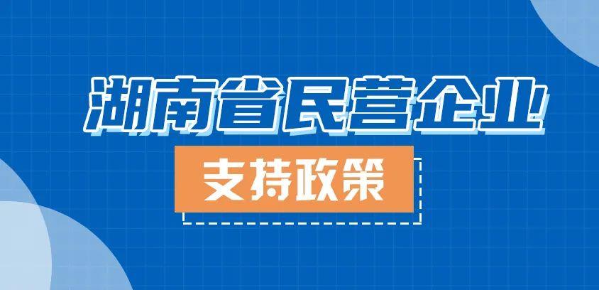 税收优惠篇 | (15)设备、器具扣除有关企业所得税优惠