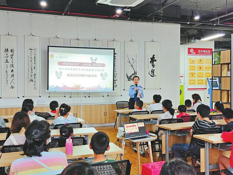 四川启动青少年生命教育志愿服务专项行动 生命教育+志愿服务=?
