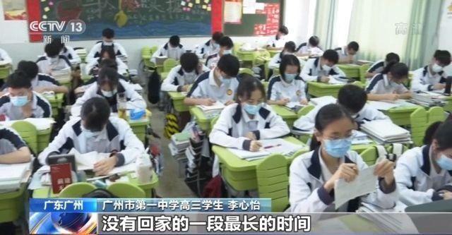 三个100%!广东调整高考防疫措施保障考试安全