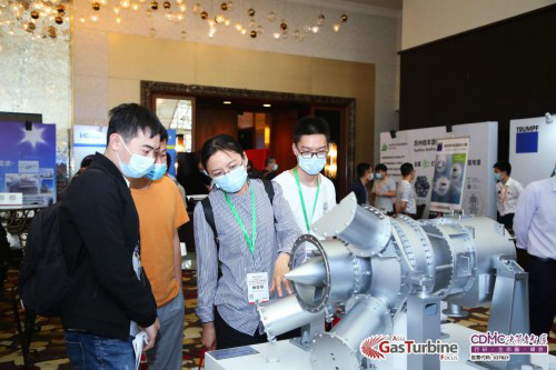 聚焦低碳 拥抱未来| 新奥动力绽放第八届亚洲燃气轮机聚焦峰会