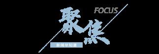 【杏悦】8点见生育杏悦消费贷三胎最高贷30图片