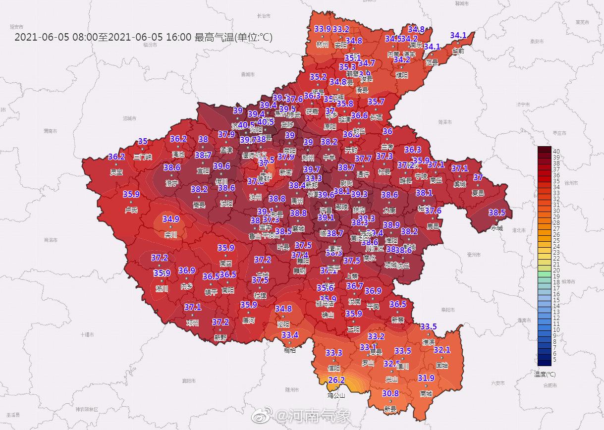 高气温达41℃河南将杏悦迎今年以来强度最,杏悦图片