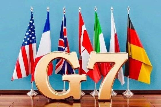 "G7达成""征税权""协议 苹果等跨国科企将在该面临高税收"