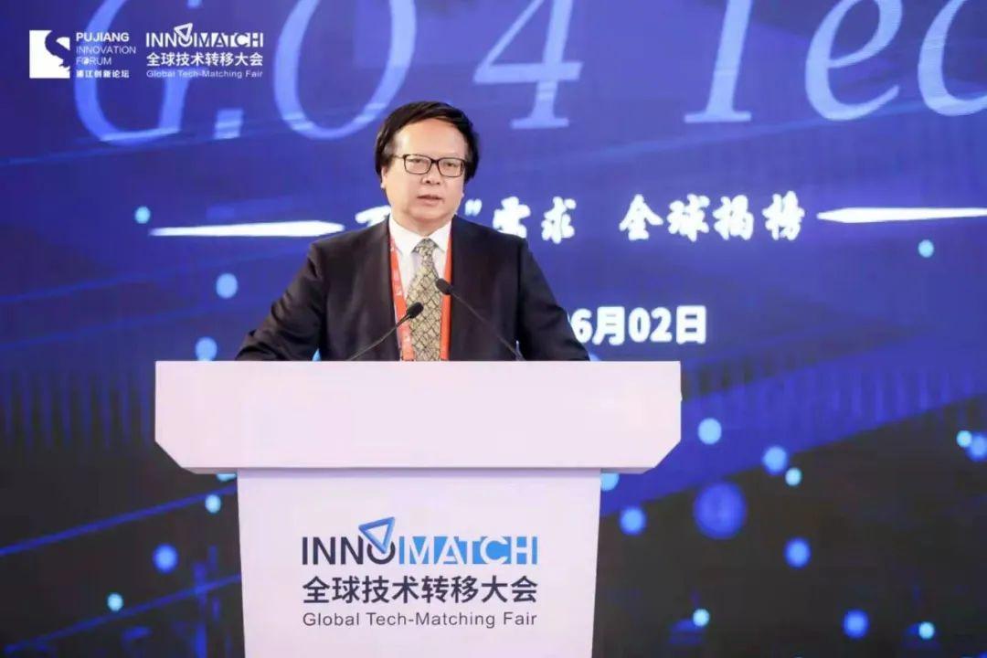 中美绿色基金董事长徐林:深化绿色低碳技术研发、交易、产权保护领域国际合作