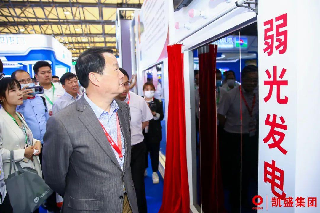 中国工程院院士、凯盛科技集团董事长 彭寿:太阳能事业就是玻璃的事业!