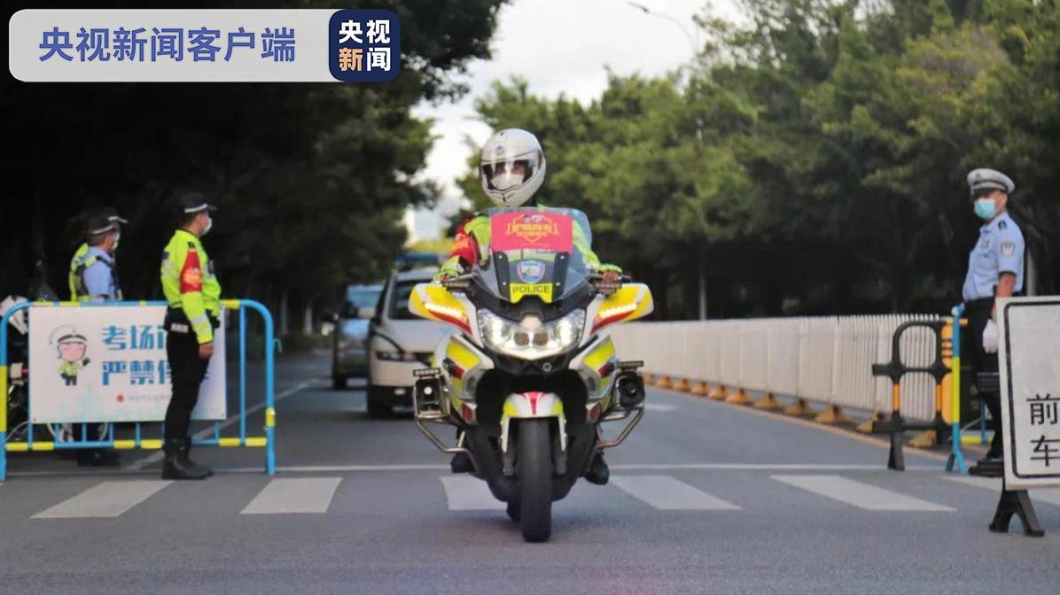 「杏悦」高考期间杏悦外地车牌备案送考不限行图片