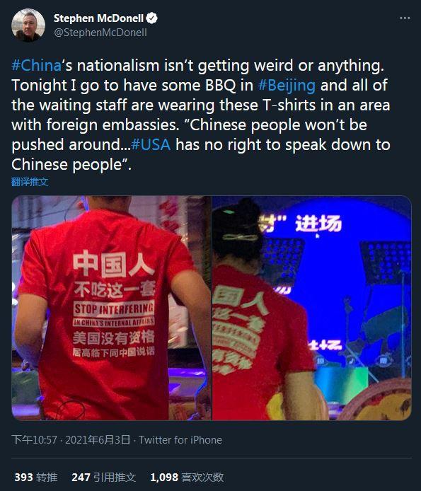 BBC驻华记者在北京吃烧烤 看到店员这么穿(图)