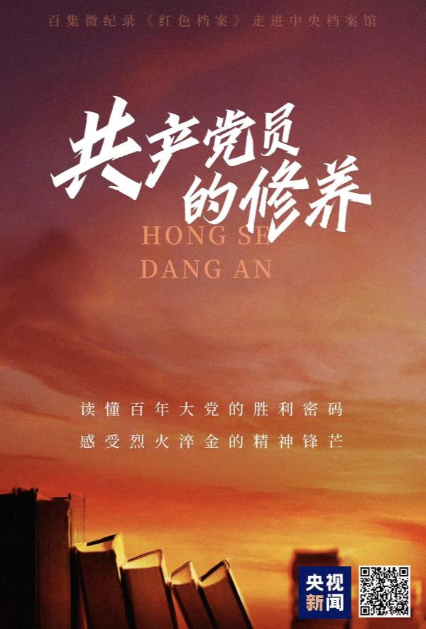 「杏悦」-红色档杏悦案丨领袖为22位图片
