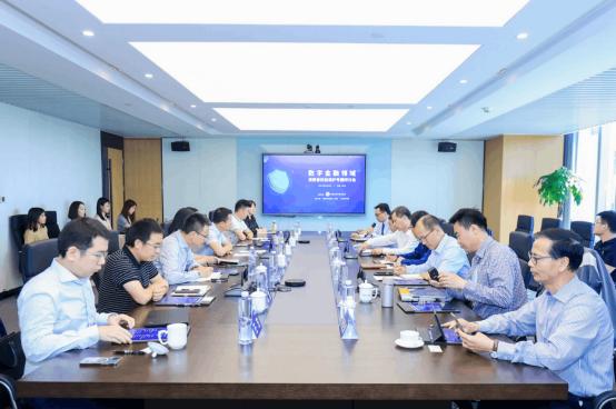 数字金融领域消费者权益保护专题研讨会在杭州召开