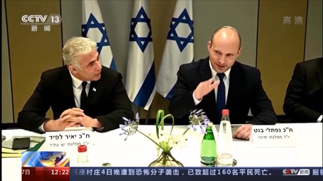 """以色列候任总理呼吁内塔尼亚胡""""放手"""""""