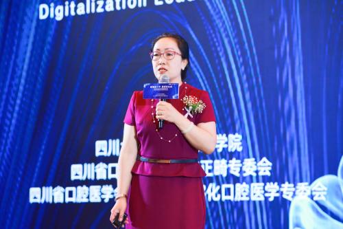 爱齐科技、四川大学华西口腔医学院共同举办数字化隐形正畸创新论坛