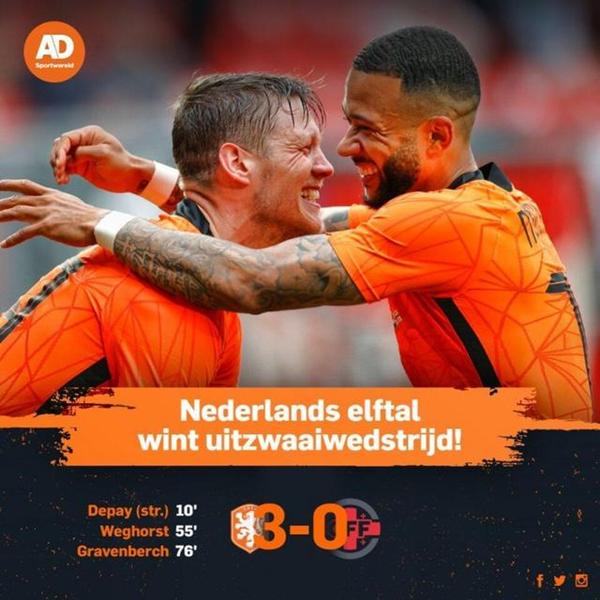 """率领荷兰队大胜格鲁吉亚队,德佩到底""""配不配位""""?"""
