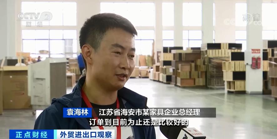 家具出口卖爆了!原材料价格飙涨4成,却供不应求!啥情况?