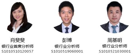 银行|因地制宜,加速落地:关于中国人民银行受理金控公司设立申请的点评