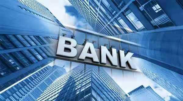保定银行、唐山银行多位副行长齐获批 河北城商行高管集体补缺