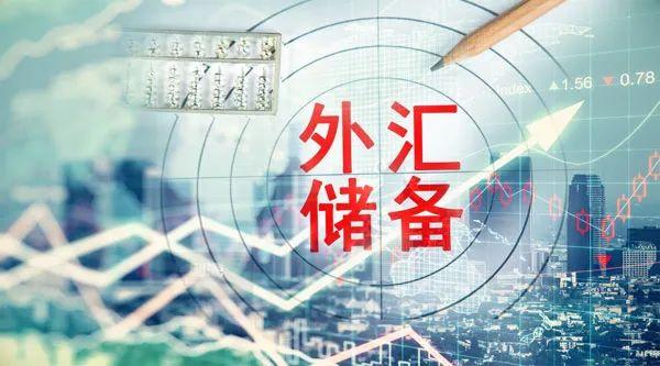 什么信号?中国5月外储重回3.2万亿美元 创五年多新高!未来会如何变化?