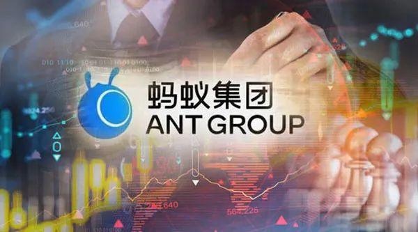 蚂蚁消金正式成立 承接万亿花呗、借呗 多家A股公司现身股东方 影响有多大?